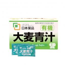 有機大麦青汁(1箱30包)NEW!!