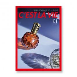 月刊誌207期(2020/01)