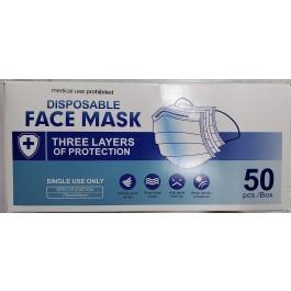 マスク不織布Ⅱ 1箱(50枚入) ※購入個数制限無、返品交換不可