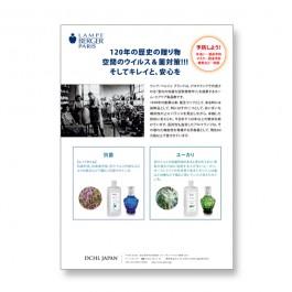 抗菌・ユーカリチラシ A4(100枚セット)