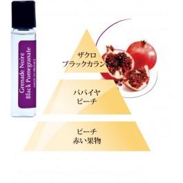 テスターサンプル6ml・ザクロGrenade noire / Black Pomegranate