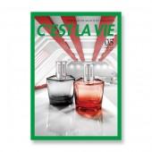 月刊誌211期(2020/05)